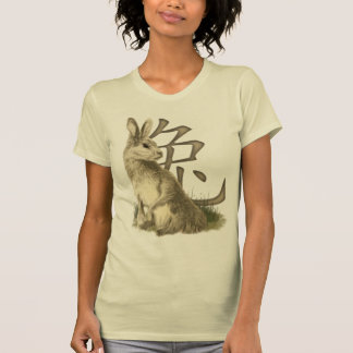 Chinese Year Of The Rabbit T-Shirt