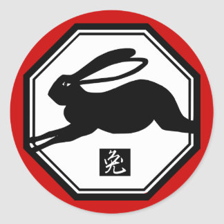 Chinese Year of the Rabbit Tshirts and Gifts Round Sticker