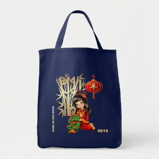 Chinese Year of the Ram Fun Gift Tote Bag