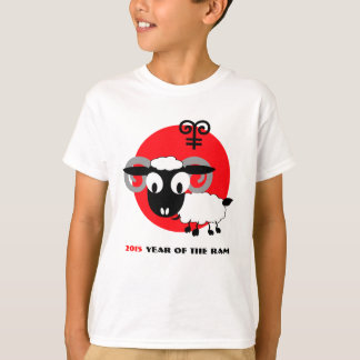 Chinese Year of the Ram Gift Kids T-Shirts