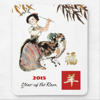 Chinese Year of the Ram gift Mousepads