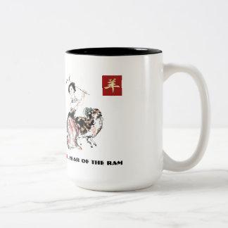 Chinese Year of the Ram Gift Mugs