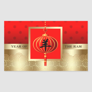 Chinese Year of the Ram Gift Stickers
