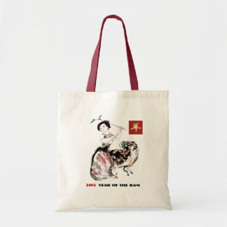 Chinese Year of the Ram Gift Tote Bags