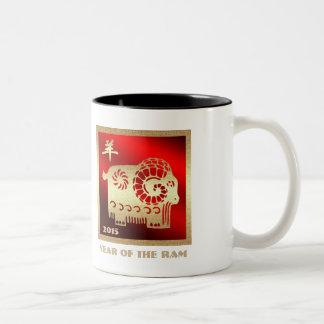 Chinese Year of the Ram / Goat Custom Gift Mugs