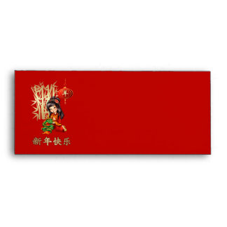Chinese Year of the Ram / Goat Red Envelopes
