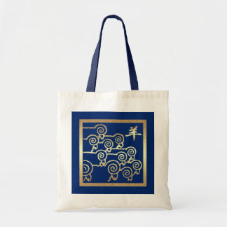 Chinese Year of the Ram / Sheep / Goat Tote Bag