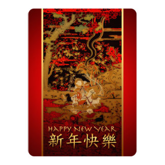 Chinese Year of the Ram Sheep or Goat Invitation