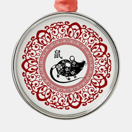 Chinese Year of the Rat Gift Metal Ornament | Zazzle.comZazzle