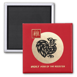 Chinese Year of the Rooster 2017 Gift Magnets