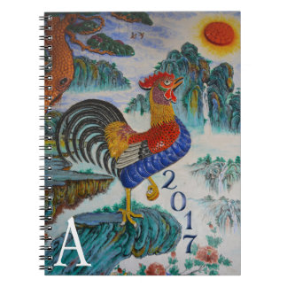 Chinese Year of the Rooster 2017 w/ Initial/Name Spiral Notebook