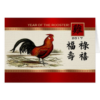 Chinese Year of the Rooster Custom Greeting Cards
