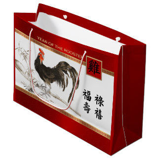 Chinese Year of the Rooster Gift Paper Bags
