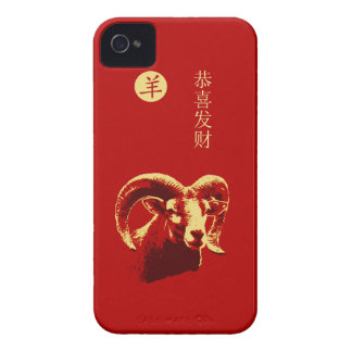 Chinese year of the Sheep iPhone 4 Case-Mate Case