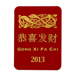 Chinese Year Of The Snake 2013 Magnet