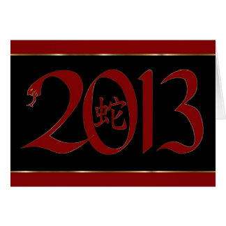 Chinese Year of the Snake 2013 New Years Card