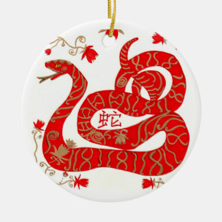 Chinese Year of the Snake 2013 Double-Sided Ceramic Round Christmas Ornament