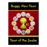 Chinese Year of the Snake 2013 Round Red and Gold Greeting Card