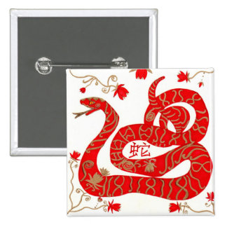 Chinese Year of the Snake 2 Inch Square Button