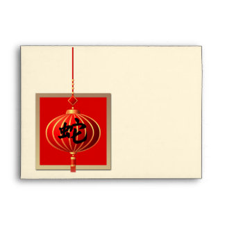 Chinese Year of the Snake Envelopes