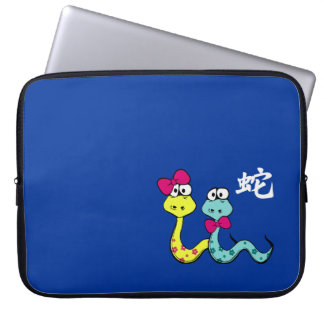 Chinese Year of the Snake Fun Laptop Sleeve
