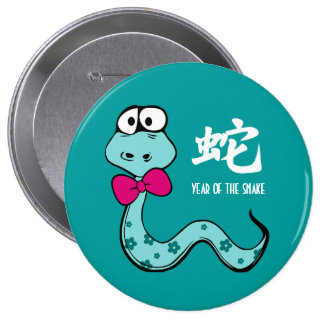 Chinese Year of the Snake Gift Buttons