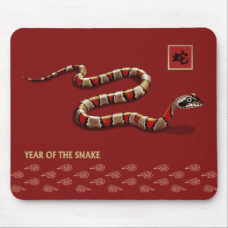 Chinese Year of the Snake Gift Mousepad
