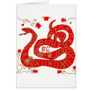 Chinese Year of the Snake Greeting Card