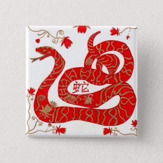 Chinese Year of the Snake Pinback Button