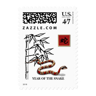 Chinese Year of the Snake Postage Stamps