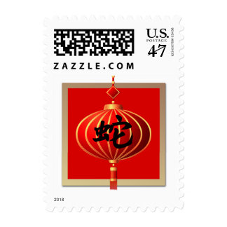Chinese Year of the Snake. Postage Stamps