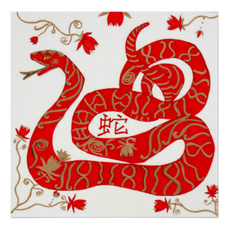 Chinese Year of the Snake Poster