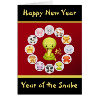 Chinese Year of the Snake Round Red and Gold Greeting Card