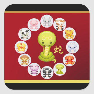Chinese Year of the Snake Round Red and Gold Square Sticker