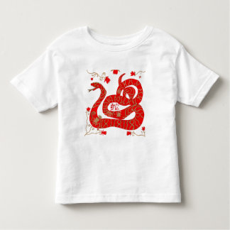 Chinese Year of the Snake Shirt