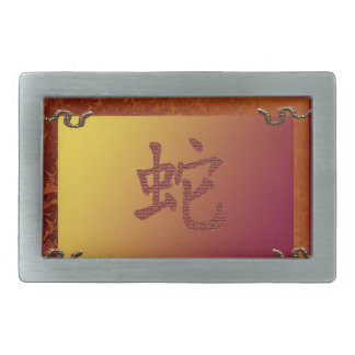chinese year of the snake sign belt buckle