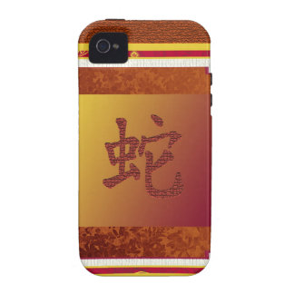 chinese year of the snake sign Case-Mate iPhone 4 cases