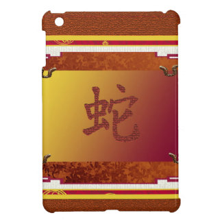 chinese year of the snake sign iPad mini cover