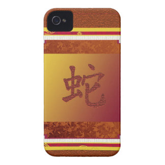 chinese year of the snake sign iPhone 4 case