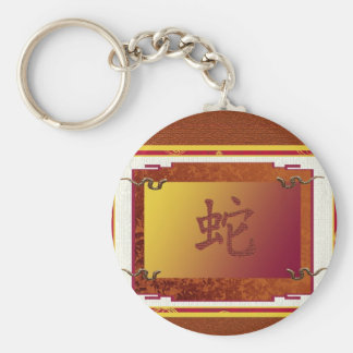 chinese year of the snake sign keychains