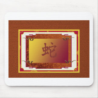 chinese year of the snake sign mouse pad