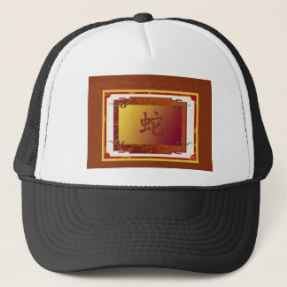 chinese year of the snake sign trucker hat
