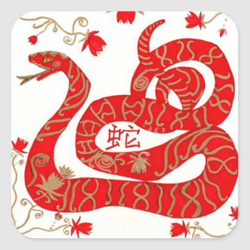 Chinese Year of the Snake Sticker