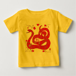 Chinese Year of the Snake T-shirts