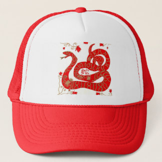 Chinese Year of the Snake Trucker Hat