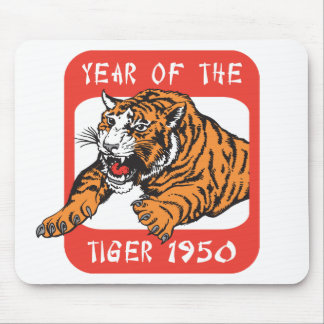 Chinese Year of The Tiger 1950 Gift Mouse Pad