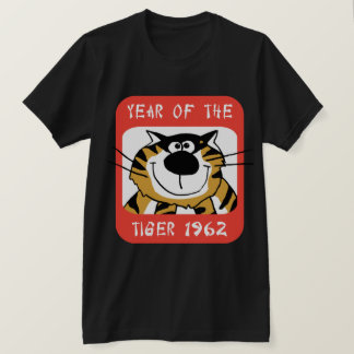 Chinese Year of The Tiger 1962 Dark T-Shirt