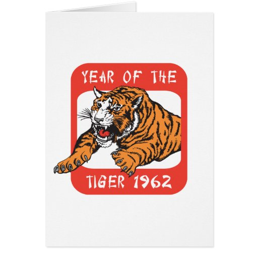 Chinese Year of The Tiger 1962 Gift Card