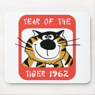 Chinese Year of The Tiger 1962 Gift Mouse Pad