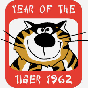 Chinese Year Of The Tiger 1962 T Shirt